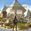 game Wycieczka z Assassin's Creed: Starożytny Egipt