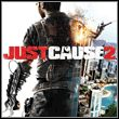 gra Just Cause 2