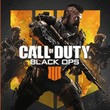 game Call of Duty: Black Ops IIII