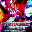game The King of Fighters 2002: Unlimited Match