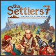 game The Settlers 7: Droga do Królestwa