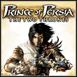 game Prince of Persia: Dwa Trony