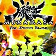 game Muramasa: The Demon Blade