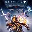 game Destiny: The Taken King