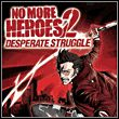 game No More Heroes 2: Desperate Struggle