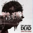 game The Walking Dead: The Telltale Definitive Series