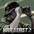 game Gary Grigsby's War in the East 2