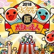 game Taiko no Tatsujin: Drum 'n' Fun!