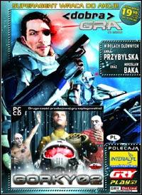 Gorky 02: Aurora Watching