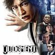 Judgment [PS4]