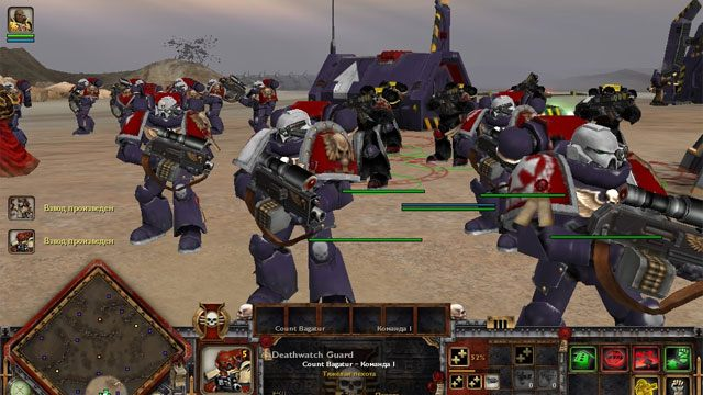 Warhammer 40,000: Dawn of War – Dark Crusade mod DC Updated Campaign v.1.0