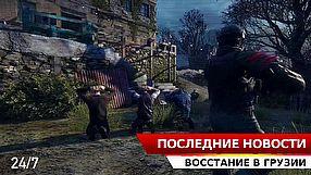 Sniper: Ghost Warrior 3 Official Dangerous