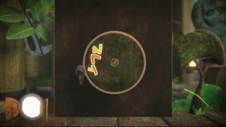 LittleBigPlanet TGS 07