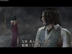 Resident Evil 4: Wii Edition id = 86453