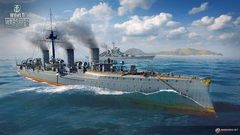 World of Warships id = 318125