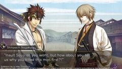 Hakuoki: Kyoto Winds id = 345069