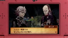 Fire Emblem Fates: Birthright id = 297568