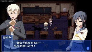 Corpse Party id = 225330