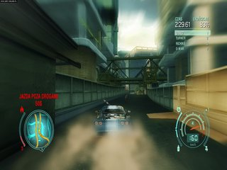 Need for Speed: Undercover id = 124980