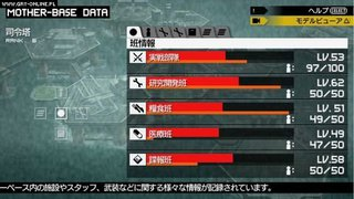 Metal Gear Solid: Peace Walker - screen - 2010-05-05 - 184754