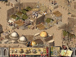 Stronghold: Crusader id = 123458