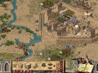 Stronghold: Crusader id = 123459