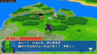 Dragon Ball Z: Tenkaichi Tag Team id = 194054