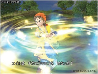 Dragon Quest VIII: Journey of the Cursed King id = 47981