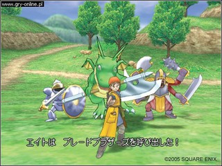 Dragon Quest VIII: Journey of the Cursed King id = 47988