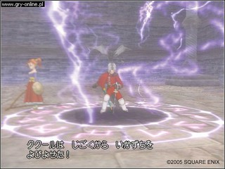 Dragon Quest VIII: Journey of the Cursed King id = 47989