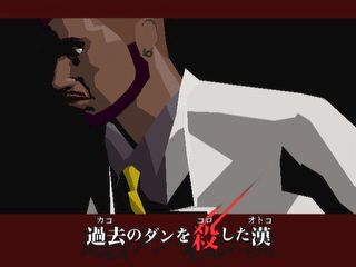killer7 - screen - 2018-05-30 - 374214