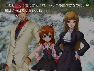 Umineko When They Cry - screen - 2019-11-25 - 408085