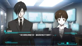 Psycho-Pass: Mandatory Happiness id = 319307