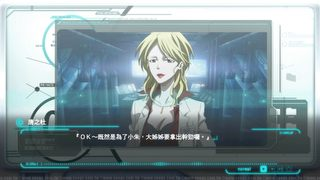 Psycho-Pass: Mandatory Happiness id = 319308