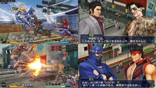 Project X Zone 2 id = 298417