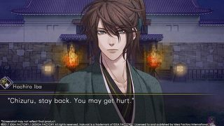 Hakuoki: Kyoto Winds id = 345068