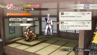 Samurai Warriors 4: Empires id = 310546