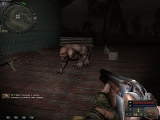 S.T.A.L.K.E.R.: Call of Pripyat id = 172119