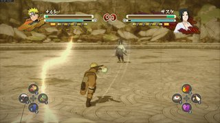 Naruto Shippuden: Ultimate Ninja Storm 3 id = 256152