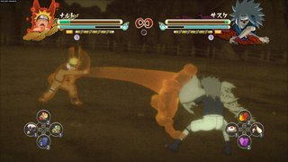 Naruto Shippuden: Ultimate Ninja Storm 3 id = 256155