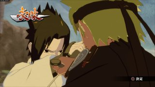 Naruto Shippuden: Ultimate Ninja Storm 3 id = 256159