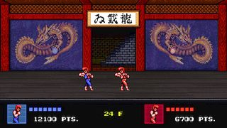 Double Dragon IV id = 354231
