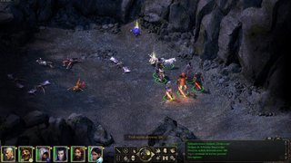Pillars of Eternity id = 297191
