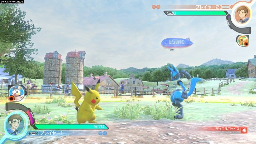 Pokken Tournament DX Switch Games Image 8/8, Nintendo