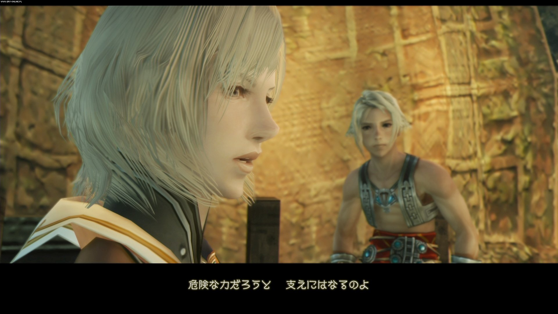 Final Fantasy XII: The Zodiac Age PS4 Games Image 9/62, Square-Enix, Square-Enix / Eidos