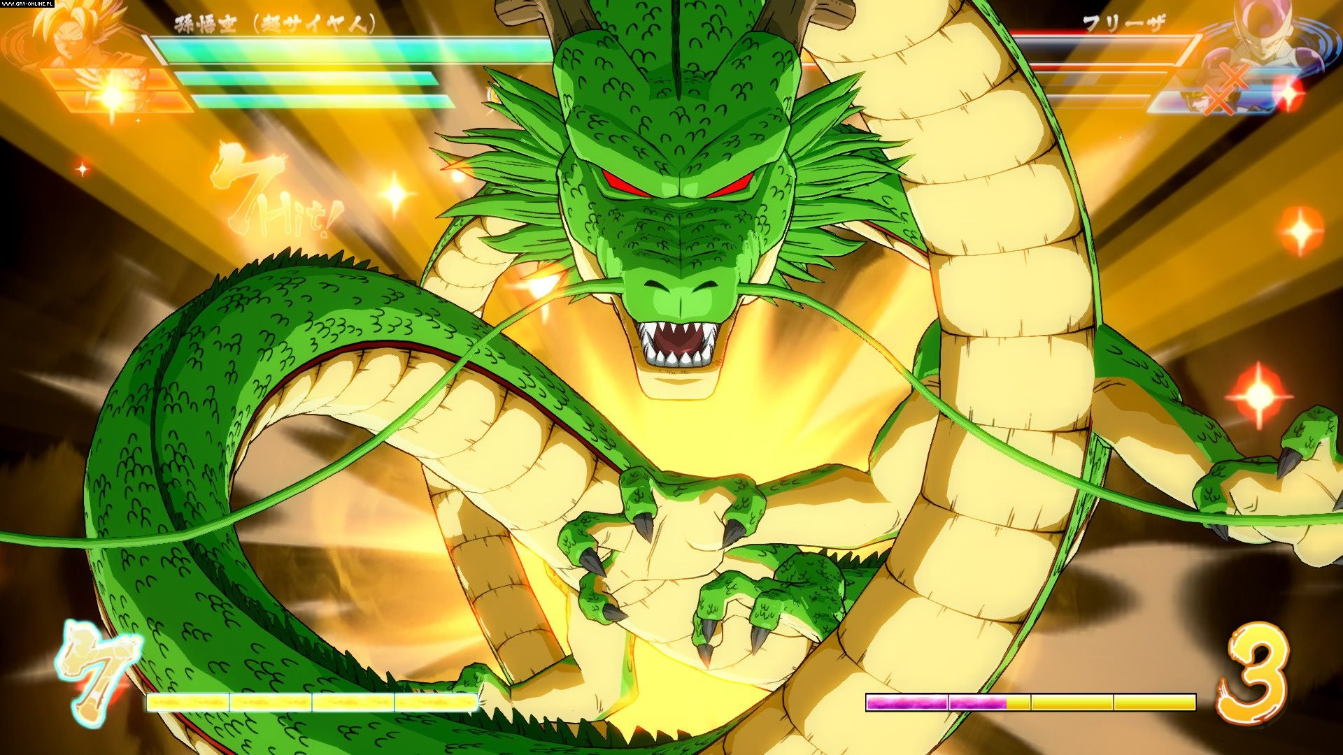 Dragon Ball FighterZ PC, PS4, XONE Games Image 26/158, Arc System Works, Bandai Namco Entertainment