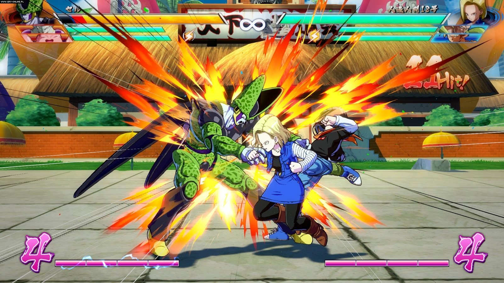 Dragon Ball FighterZ PC, PS4, XONE Games Image 81/107, Arc System Works, Bandai Namco Entertainment