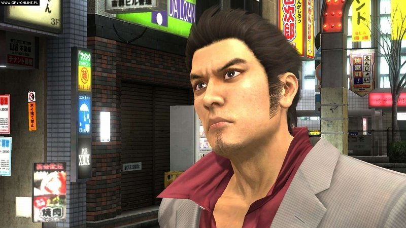 Yakuza 4 Remastered PS4 Games Image 5/38, SEGA