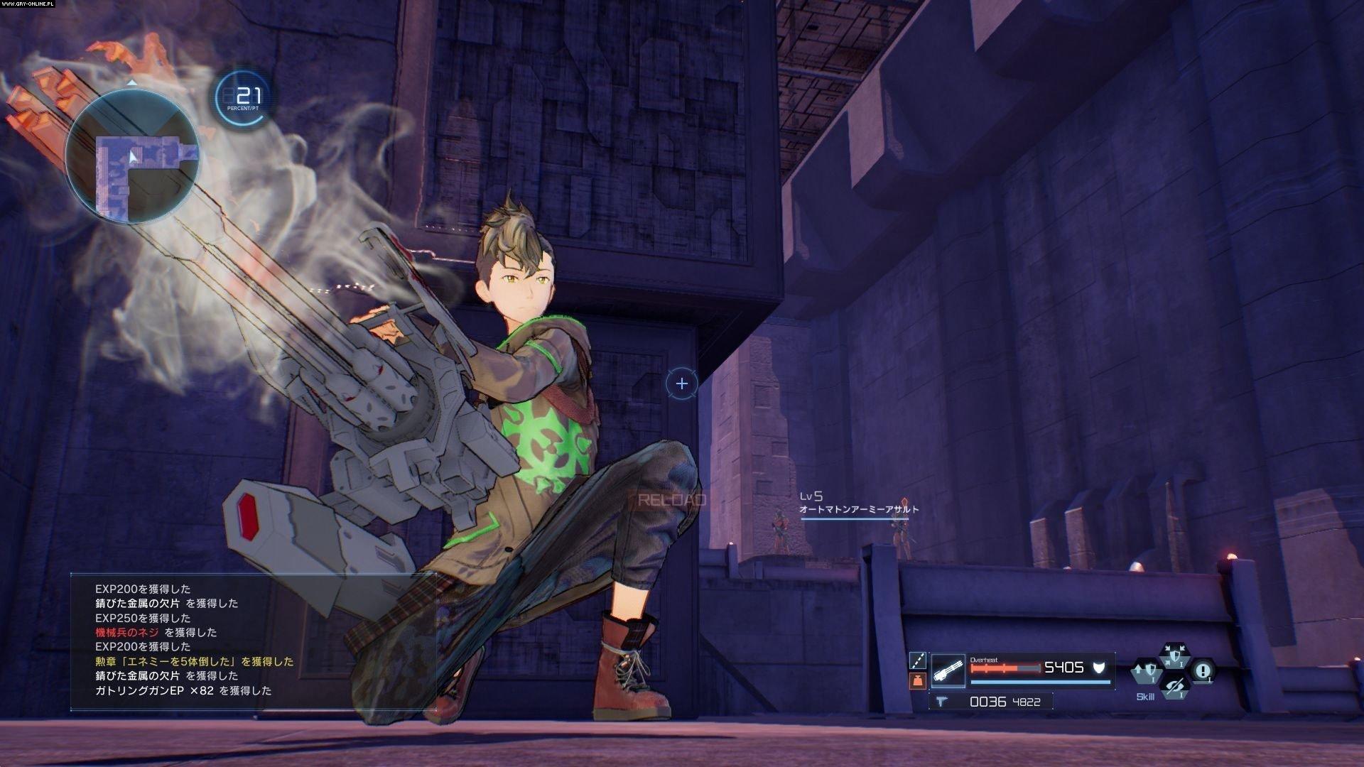 Sword Art Online: Fatal Bullet Download
