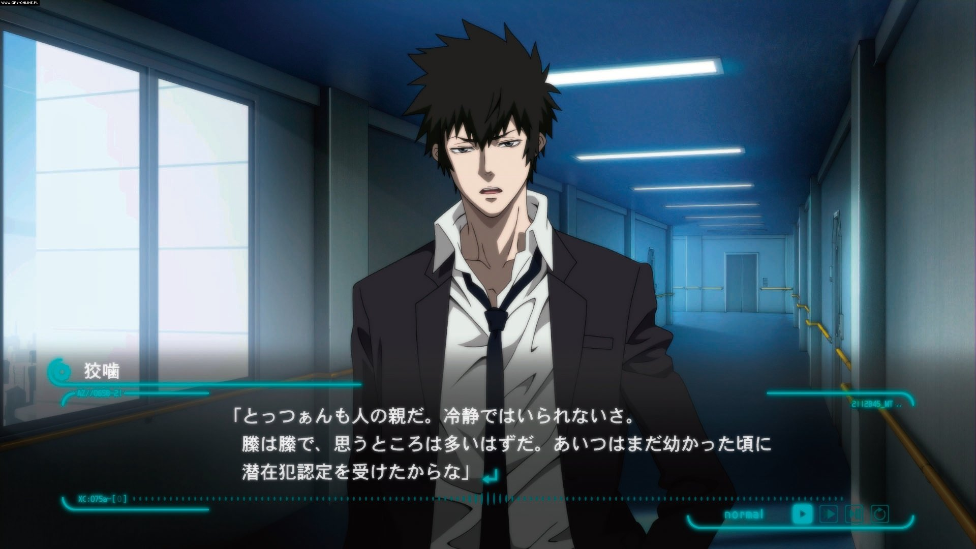 Psycho-Pass: Mandatory Happiness PC, XONE, PS4, PSV Games Image 15/15, 5pb., NIS America